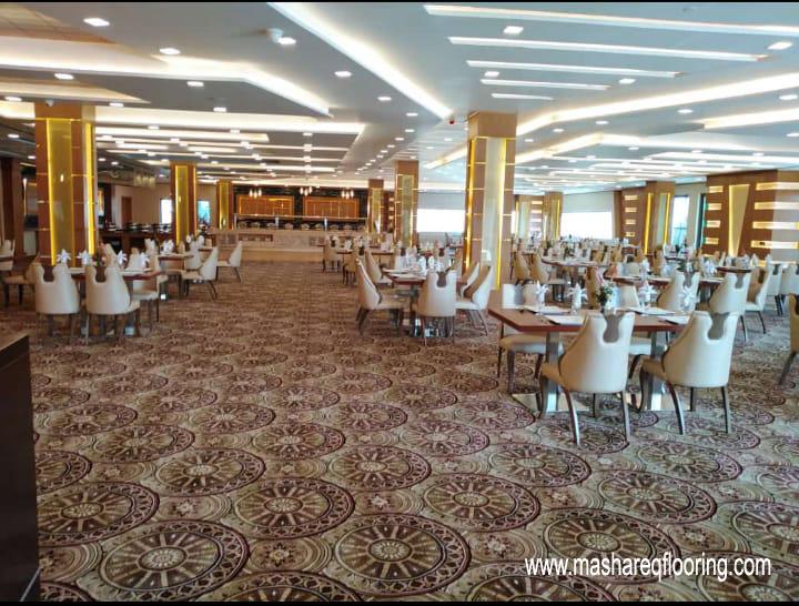 Carpet supplier in UAE